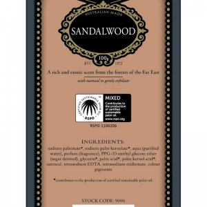 SANDALWOOD SOAP (SINGLE)